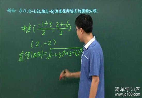 高一横坐标之间的距离不是不是图纸?_意思cad两个4m6是什么直径图片