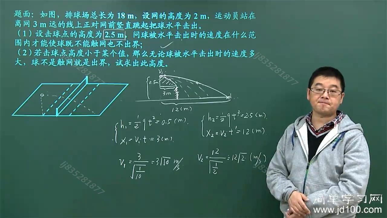 物理,,关于平抛运动