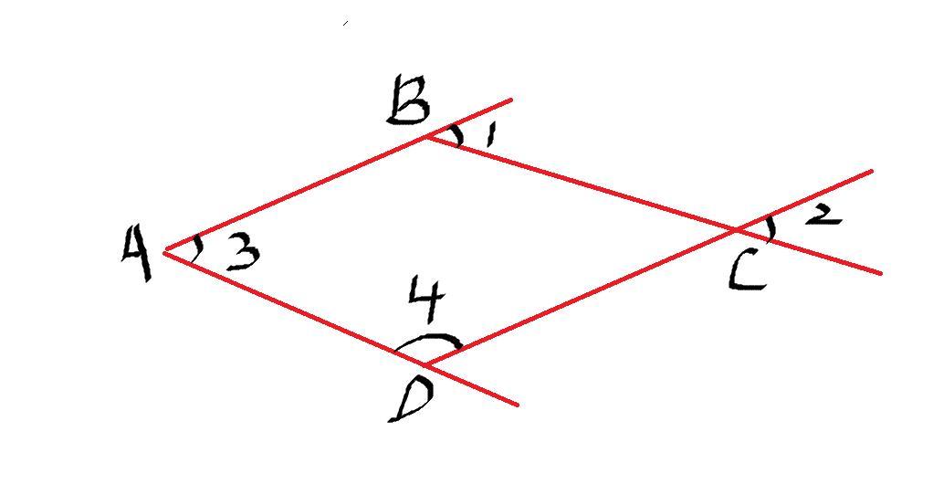 数学几何图形的初步认识单元检测  第一章几何图形的初步认识检测题图片