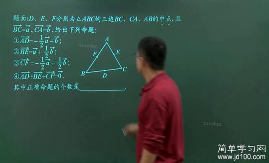 文科好,我是一名高一高中进入高一_老师学生高中数学图片