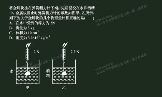 浮力捕鱼机电路图