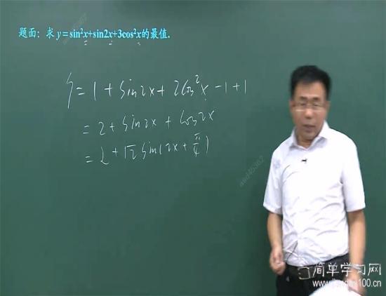 和差化积公式.积化和差公式各是什么
