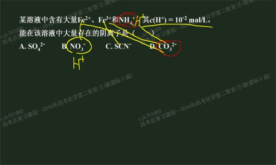 双水解反应的原理_蛋白质水解反应示意图